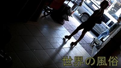 風俗体験記 チャイナタウンの置屋で中国娘とハメる INバンコク