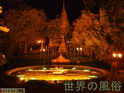 2014年5月カンボジア-タイ-ミャンマー旅行に行ってきます前日
