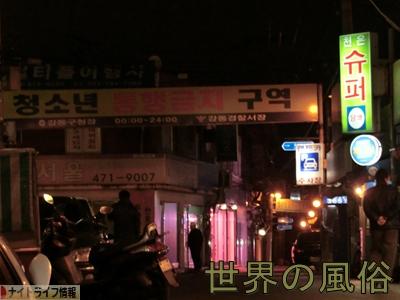韓国ソウルの置屋 千戸テキサス(チョノ)でアナル舐めと中出し