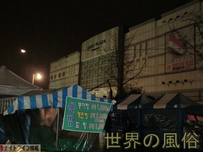 韓国ソウルの置屋 588(オーパルパル)に行く。