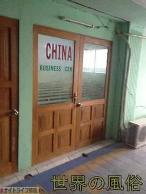 ヤンゴンのダウンタウンで置屋をはしごして、最後はお掃除フェラで〆る