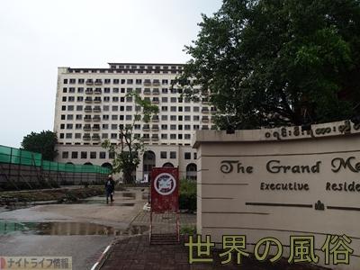 ヤンゴン最終日 ホテル内エロマッサージ屋に行くも改装中でした。