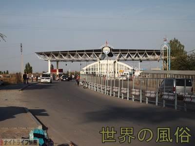 おっさんアルマトイからキルギス国境に行き、ビシュケクに到着!