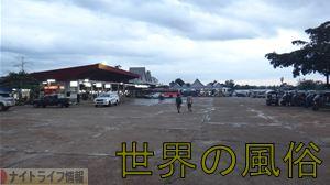 takekubasu