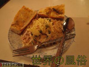 yuumesi2