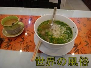hanoichoushoku