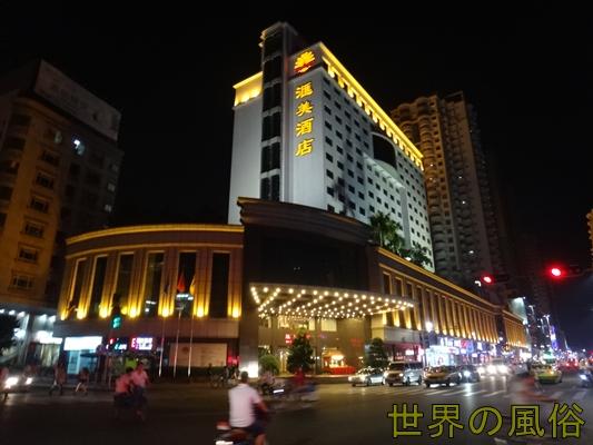 東莞市常平の風俗 サウナと置屋を捜索!東莞復活なるか!?