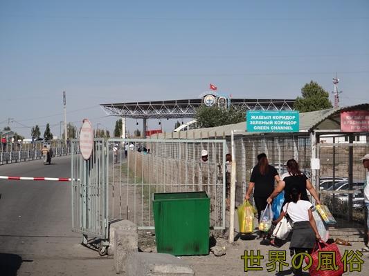 おっさんと読者さん、キルギスから東莞へ向かう。