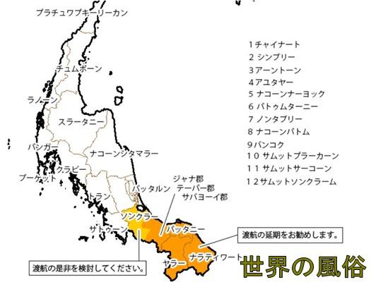 タイの国境風俗 秘境スンガイコロクの行き方 最速編!
