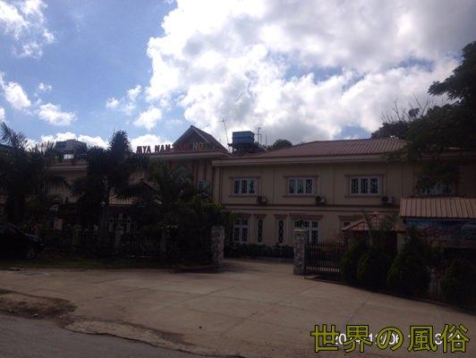 maborosinohotel