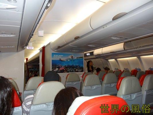 airasia50