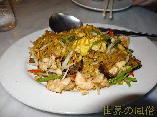 gekiumakatayaki