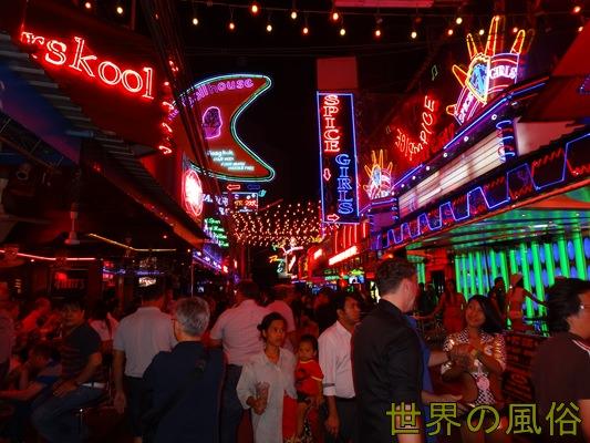 ウドンタニからバンコクへ行く&GOGOバーチェックしました。