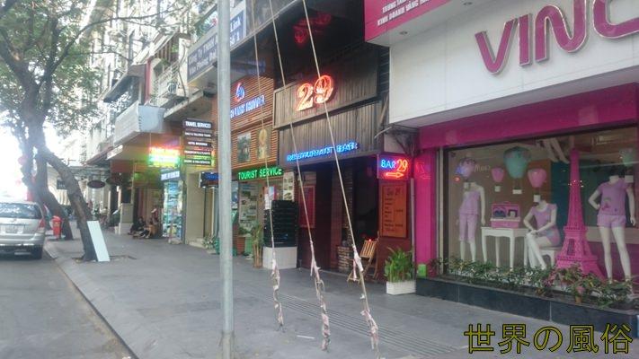 ホーチミンの風俗 ドンコイ通りの置屋バー「29」とホンダガール