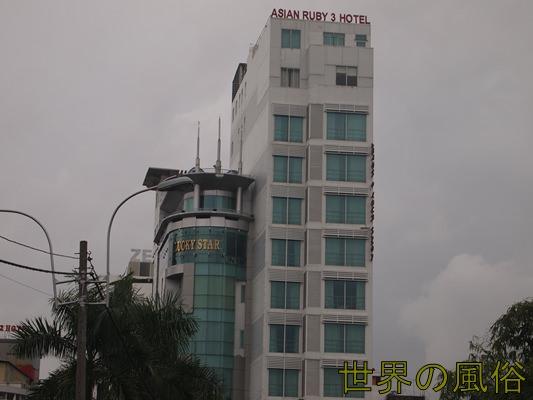 ajiarubihotel