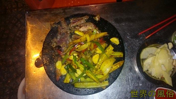 beefsteak1
