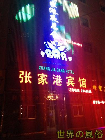カシュガルでウイグル人とセックスできる風俗ホテルを発見!