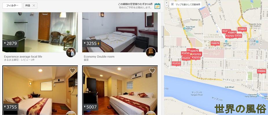 Airbnb 新たなる1万円クーポン!既存会員OK!ホテル無料