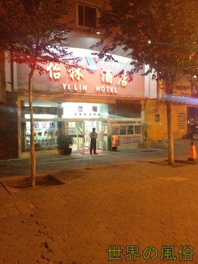 yulinhotel