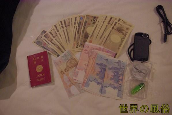 [超必見]お得なキャンペーン情報入手!!2万円と無料宅配をゲットせよ!!