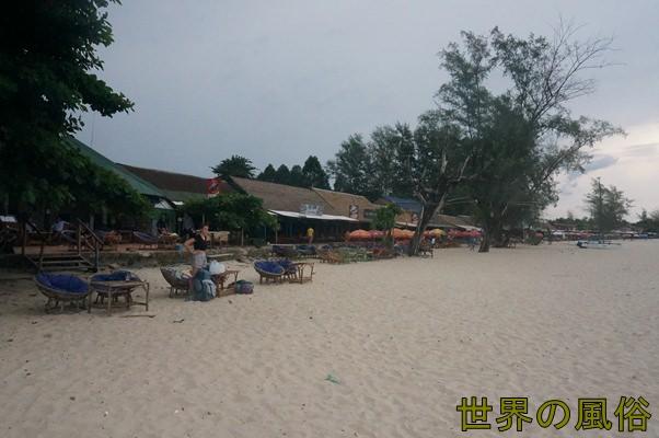 Ochhoeteal Beach