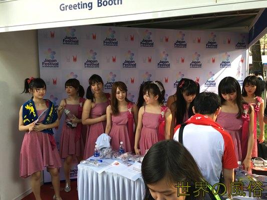 ホーチミンの日本フェスティバル2015で興奮したので20万ドン置屋に向かう。