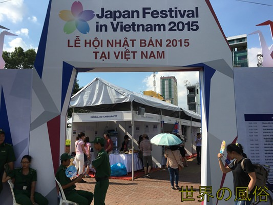 japanfestival2015