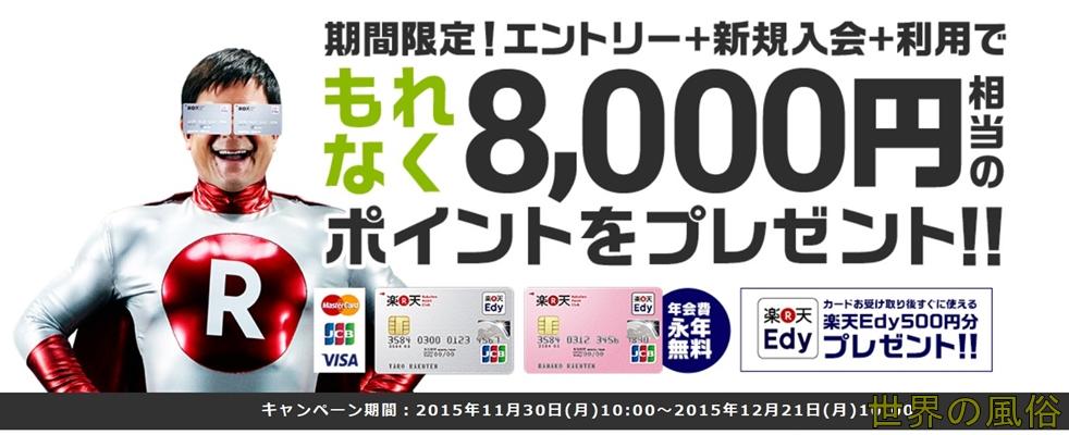 s-2015-12-09_16h22_28