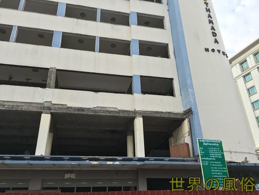 tamadahotel-broken