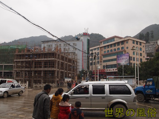 maripo-center