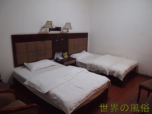 weishannohotel