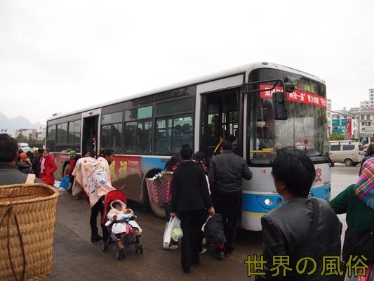 wenshan2genbus