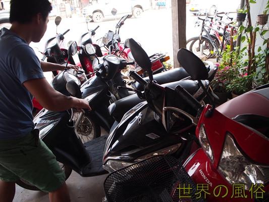 Louang Namtha-bikeshop