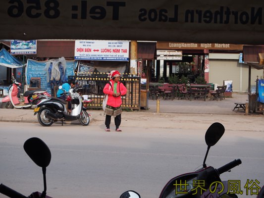 aka-Louang Namtha