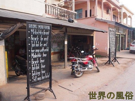 bike-shop-muang-sing