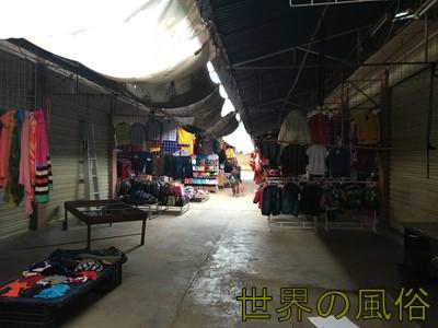 oudmxay-market