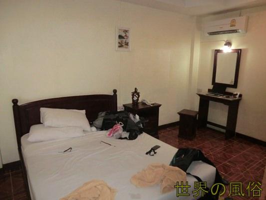 chenraihotel