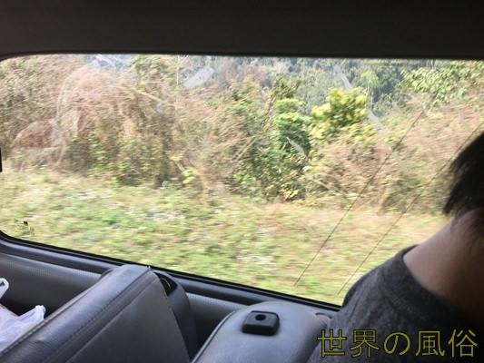 goto laotai-border