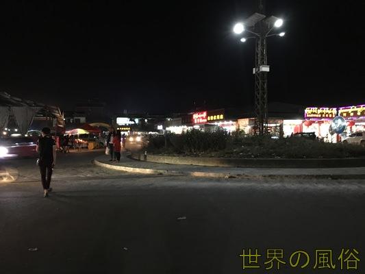 market-center