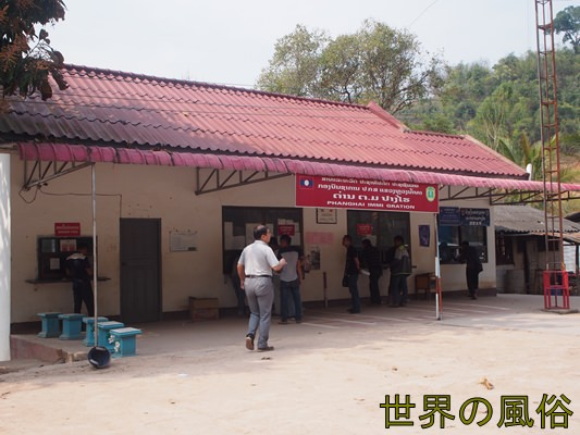 panghai-border