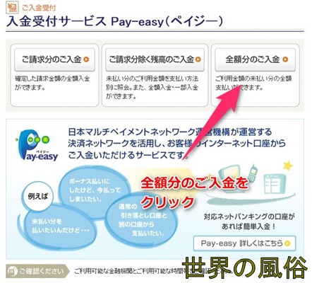 s-pay0