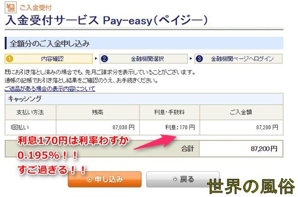 s-pay1