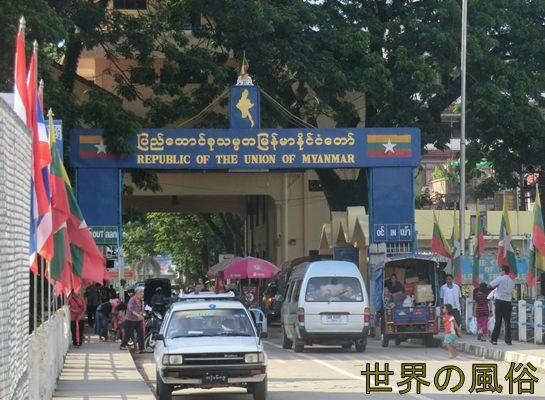 ミャンマーのタチレクの風俗 民家置屋で中出し