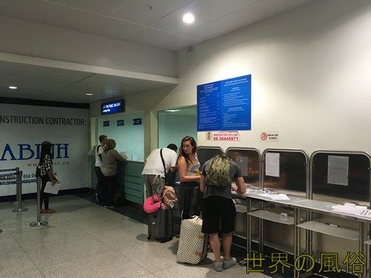 ベトナムビザの取り方 大使館のビザとアライバルビザ比べてみました