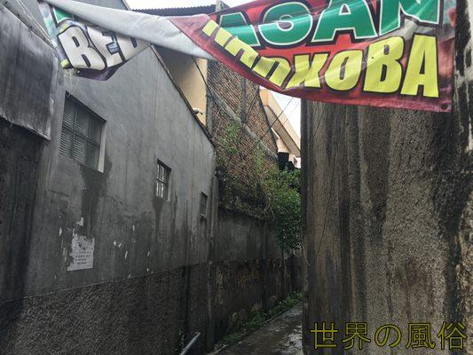 bandon-okiya-iriguchi