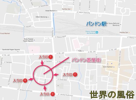 bandon-okiyagai