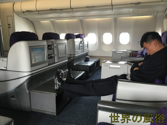 air-china-business-class1