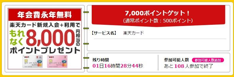 2016-11-15_19h31_21