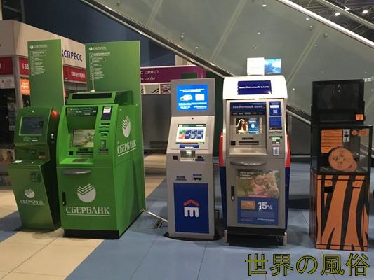 atm-of-vladivostok-airport6