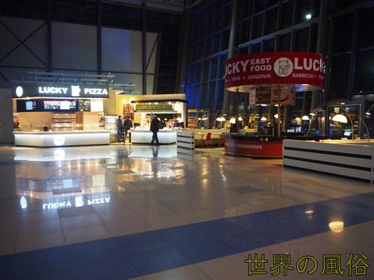 vladivostok-airport-foodshop